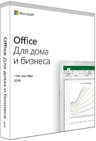 Пакет программ Microsoft Office 2019 Home and Business Russian Russia Only Medialess (T5D-03242)